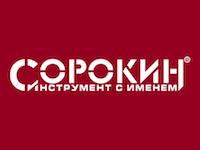 Сорокин